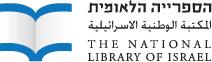 logo national library of Israël