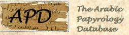 Logo de The Arabic Papyrology Database