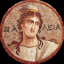 Logo Eulexis
